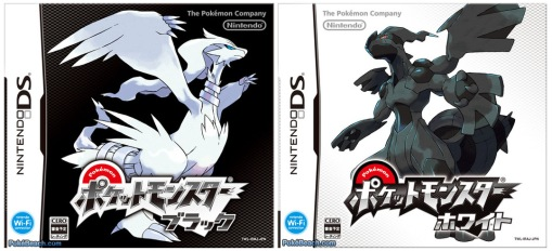 https://rodgames.files.wordpress.com/2011/03/pokemon-black-white-box-art.jpg?w=300
